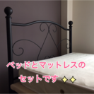 【大阪】ベッドとマットレスのセット