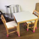 《商談成立》ダイニングテーブルと椅子のセット