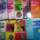 3/25 TOEIC Listening & Reading 勉強...