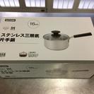 ニトリ NITORI ステンレス 三層底 片手鍋 IH対応