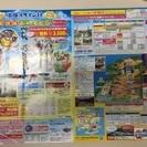 志摩スペイン村 優待券のセット