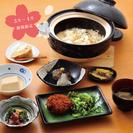 和食・定食の美味しいお店 ・祐天寺ひろば うまいもん処「 向日葵 」