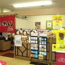 らーめん北彩 元町店(マックスバリュ元町店内) キッチン・ホールスタッフ