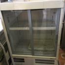 ●冷蔵ショーケース SANYO SMR-M86NA 144L 業務用