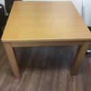 定価20万円 高級テーブル椅子式こ...