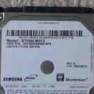 シーゲイト製2.5インチ 500GB ハードディスク