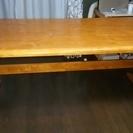 大きいテーブル 180cm
