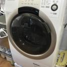 【謝礼報酬¥5,000】SHARP洗濯機のエラー 分解して解決して...