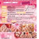 受講料無料!!ネイリスト養成科 締切3/22!!