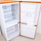 [訳有のため格安] モリタ 110L 2ドア冷蔵庫 MR-J110...