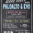 Lunch Party with Paloalto & Evo