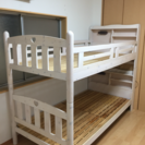 2段ベッド 木製