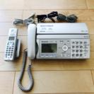 【美品】パナソニック おたっくす FAX付き電話機 + 子機1台