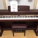 【電子ピアノ】2007年製 コルグ C-570MP