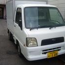 スバルサンバー冷凍冷蔵車H16年車検H31年3月