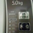 洗濯機5キロ  ガスコンロ、都市ガス用