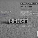 "DANCE STUDIO R ""W..."
