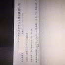 巨人vs阪神 ライト外野指定席 4/23(日)  10列-14列 ...