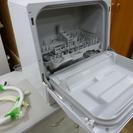 パナソニック 食器洗い乾燥機 NP-TCR2 美品