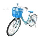 札幌店頭引取 自転車 全長156cm 24インチ スカイブルー サ...