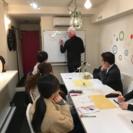 広島で一番安く。広島で一番楽しく。学べる教室に♪広島英会話サークル
