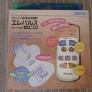 オムロン低周波治療器エレパルスHV-F125