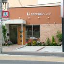 神戸市垂水区 歯科衛生士募集です。