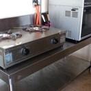【取引交渉中】★【店舗片付け中③】厨房用ガスコンロ台 150×60センチ