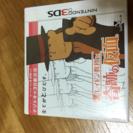 【お取引中】3DS レイトン教授と奇跡の仮面