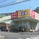 総合リユース&リサイクルショップ◆愛品館江戸川店◆【店舗商品メンテ...