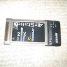 CardBus用無線LANカード  WLI-CB-G54S