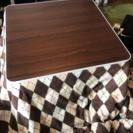 こたつテーブル こたつ布団