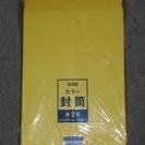 A4カラー封筒・100枚パック×2種・長3号カラー封筒100枚パッ...