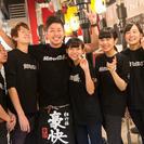 時給1000〜1500円!◆10月新店!オープニングスタッフ大募集...