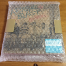 嵐DVD ARASHI BLAST in Hawaii(初回限定盤)