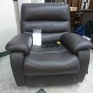 ニトリ 一人掛け 電動リクライニングソファー
