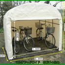 【新品】自転車置場、サイクルハウス 4台用