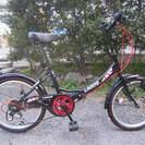 折りたたみ自転車(20インチ、変速付き)