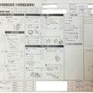 ESTIMA AERAS家庭用 個人出品 6万1千KM - トヨタ