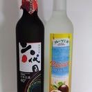 沖縄のお酒セット♪ 泡盛 【113】