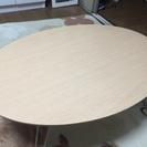 【定価3000円以上】ニトリ ローテーブル