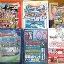 ドラゴンクエスト10 オフィシャルガイド などなど 6冊