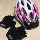 自転車用ヘルメット、グローブ