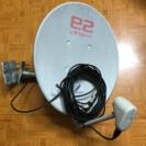 e2 スカパー アンテナ