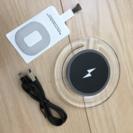 iPhone ワイヤレス充電器 無線充電