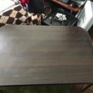 木製テーブル【3月26日、横浜市内配送可能です】