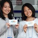 サンプリング・ティッシュ/チラシ配りのお仕事★履歴書不要で登録制【...