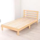 【無料】ニトリ シングルベッド