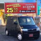 総額26万円!車検2年付き!1年間走行無制限保証付き!