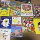 子ども絵本、およそ20冊